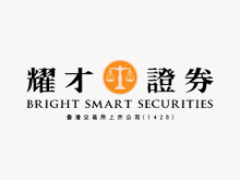 Bright Smart Securities Logo