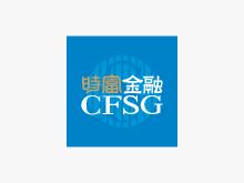 12 CFSG
