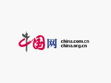 23 China.org.cn