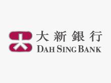 30 DSB Logo