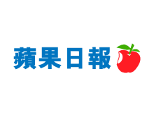 Apple Daily