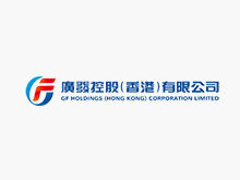 GF Securities (Hong Kong) Brokerage Limited