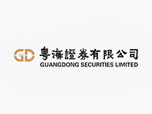 Guangdong Securities Limited
