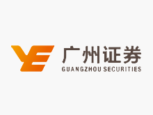 Guangzhou Securities Company Limited