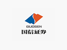 Guosen Securities Company Limited