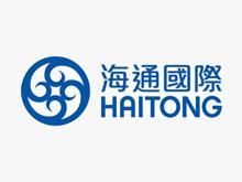 Haitong International Securities Company Limited