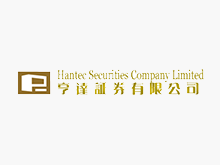 Hantec Securities Company Limited