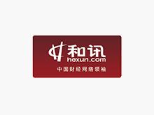 Hexun Information Technology Company Limited
