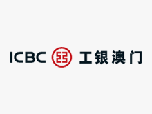 Industrial and Commercial Bank of China (Macau) Limited