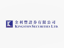 Kingston Securities Limited