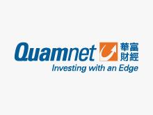 Quamnet (Hong Kong) Limited