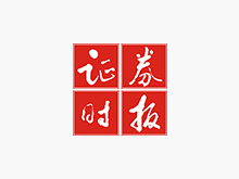 Shenzhen Securities Times Company Limited