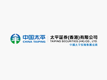 Taiping Securities (Hong Kong) Company Limited