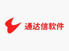 TodayIR (Hong Kong) Limited
