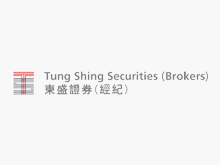 Tung Shing Securities (Brokers) Limited