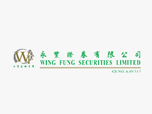Wing Fung Securities Limited