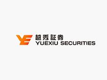 Yuexiu Securities Limited