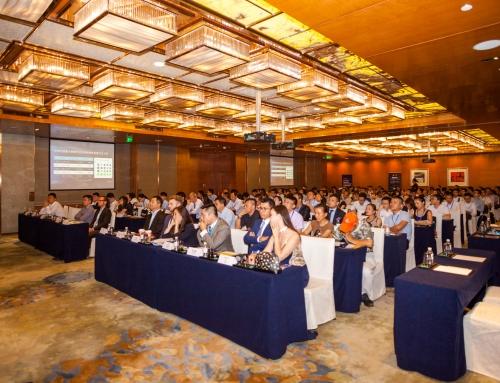 境外上市、交易及數據論壇 2017 (上海)