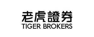 Tiger-Brokers-e1502186584728
