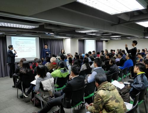 (繁體中文) 「經典回顧」:PowerTicker交易平台與選股分析系統實現一體化